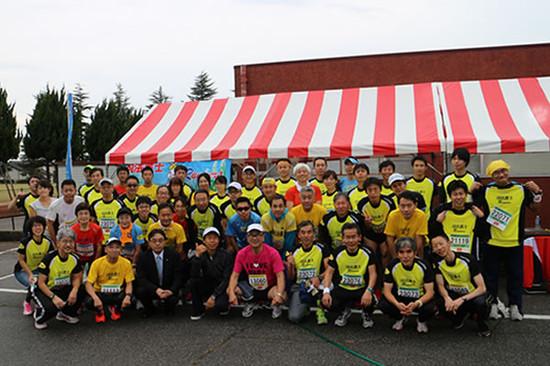 第7回全国司法書士マラソン大会